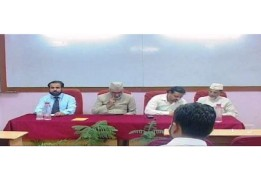 Director Academic Staff College AMU presiding over the Valedictory Function L To R