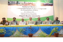 Vice Chancellor of Aligarh Muslim University AMU
